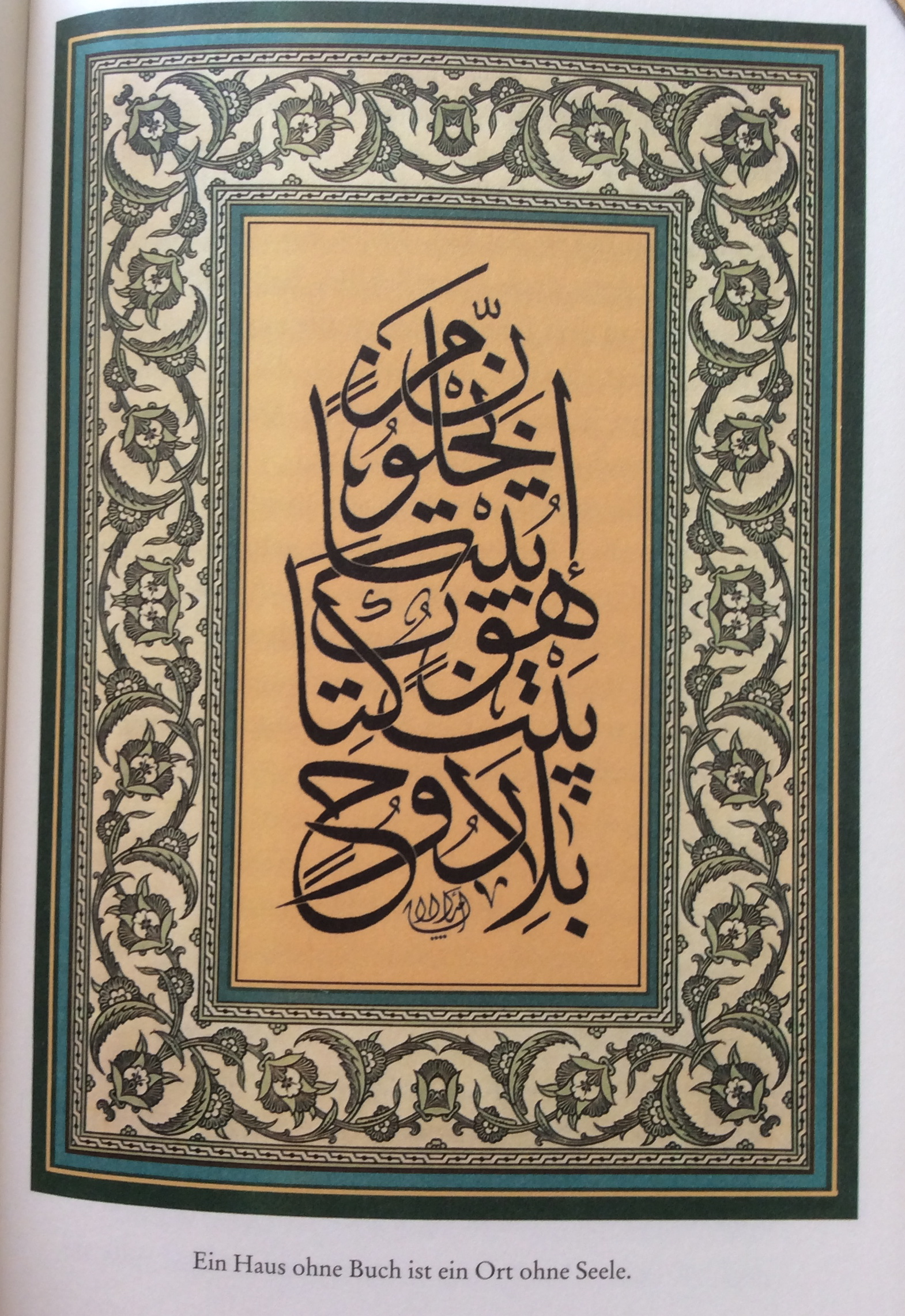 arabische kalligraphie